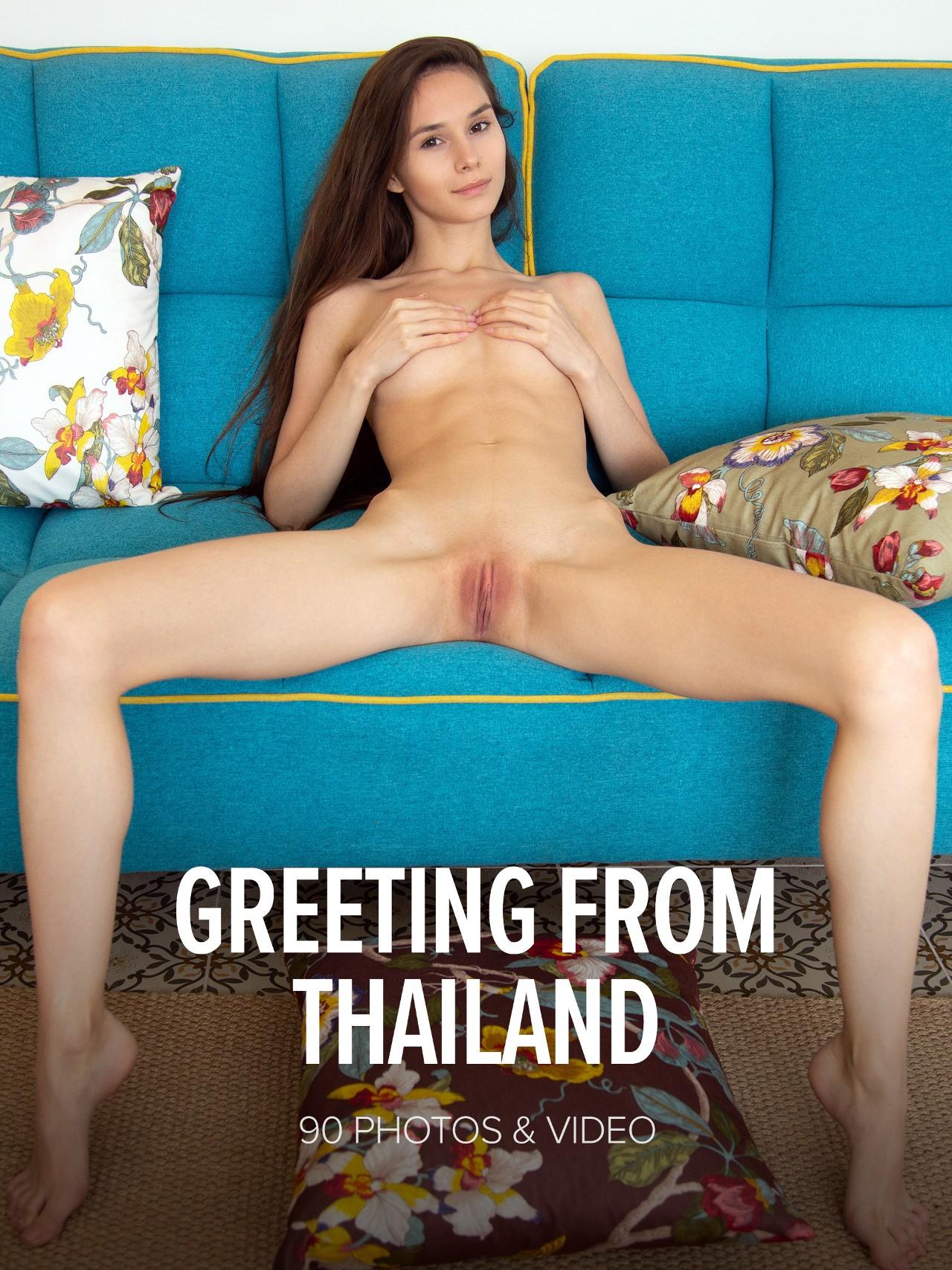 Leona Mia: Greeting From Thailand