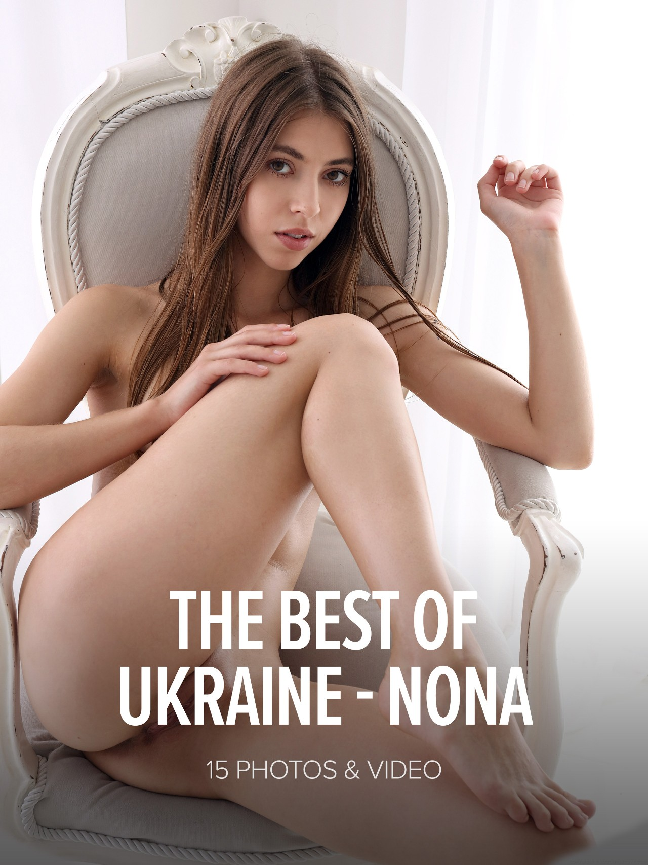 Nona: The Best Of Ukraine - Nona